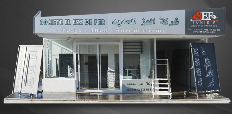Porte métallique en Tunisie